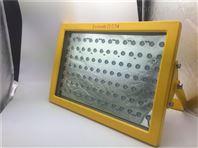 150w防爆应急灯哪里有 LED投光灯厂家供应
