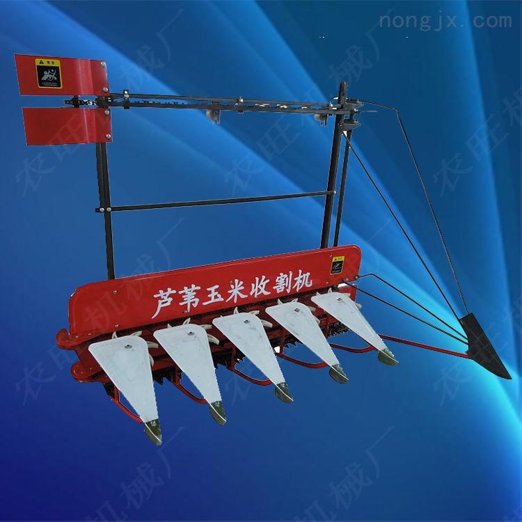 芦苇玉米秸秆收割机 柴油水冷型割晒机 供应水稻收割机