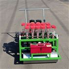 JX-BZ高粱汽油精播机 八行油菜高粱谷子播种机