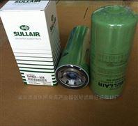 250025-526 SULLAIR/寿力空压机滤清器