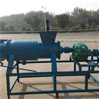 FX-FLJ猪粪便处理器 鸡粪固液干湿分离机型号