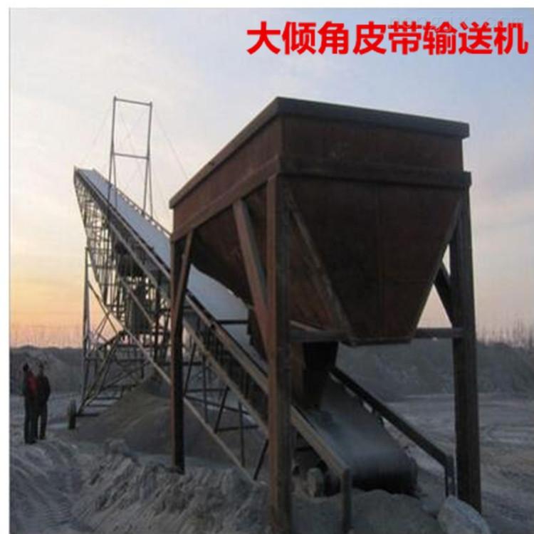 XY500-淄博耐高温沙子输送机 固定式带式上料机