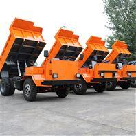 矿用四不像山∏地爬坡四轮运输车