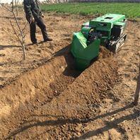 甘肃苹果园施肥开沟机 遥控式除草耕地机