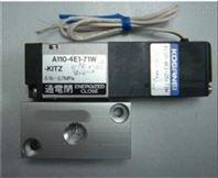 A110-4E1-25-71W电磁阀