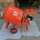 350升汽油手推式砂浆水泥搅拌机