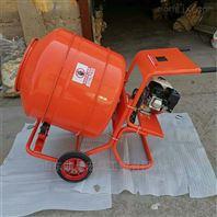 建筑工地小型混凝土搅拌机