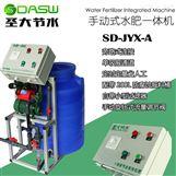 枣庄简易型施肥机小面积种植JYX-A 圣大节水