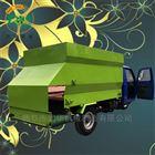 电动三轮牛场喂料机 小型养牛场秸秆撒料车