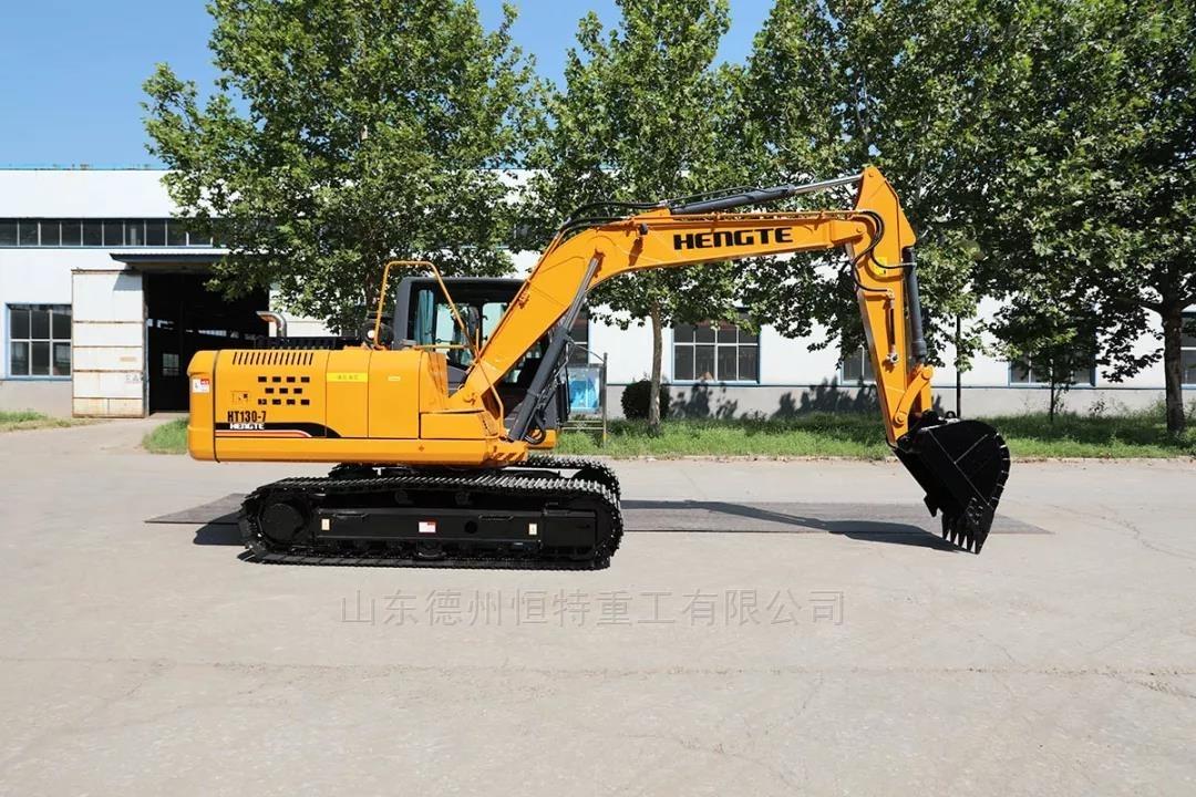 HT130型☆履带挖掘机