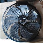 施乐百轴流风机FN080-ADQ.6K.V7