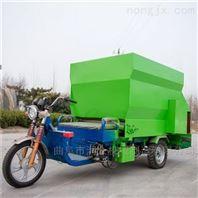 养殖基地专用投料车 全自动饲料撒料车价格