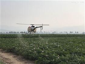 农用无人机价格了解
