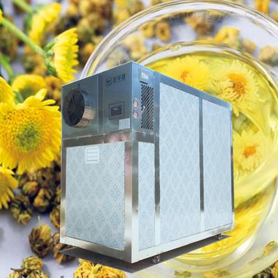 家用菊花烘干机高效节能环保空气能烘干设备