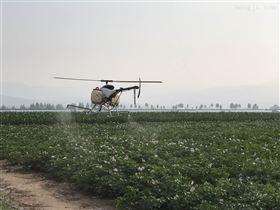 CE-20水星一号电动农药喷洒无人飞机