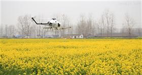 农用航空植保无人机厂家