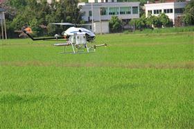 汉和航拍直升飞机