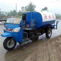 柴油18马力2吨农用三轮雾炮洒水车
