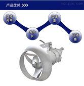 环保装备高粘度潜水搅拌机出产直销污水池