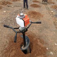 园林植树挖坑机 手提打眼机 埋桩挖穴机