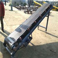 双槽钢加挡边输送机  散料装卸车皮带机Lj1
