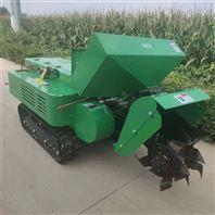 果樹農家肥回填機 履帶式遙控旋耕機