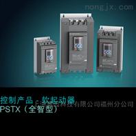 ABB PSTX30-600-70软启动器