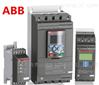 ABB PSTX85-600-70软启动器