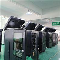 东莞智能碾米机厂家艾雷特科技
