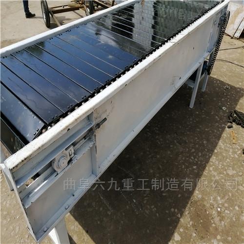 货车装车链板式输送机 重型物链板传送机Lj1