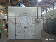 中联热科砂仁烘干机绿色环保节能烘干设备