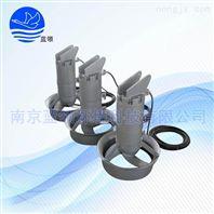 QJB型潛水攪拌機南京藍領廠家