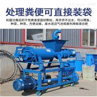 养殖业粪便脱水分离机 酒泉猪粪挤干处理机