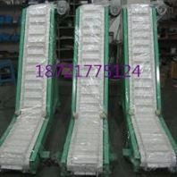 65度90度180度柔性链板输送机