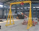 升降式小型龙门架价格-拆卸式移动龙门吊