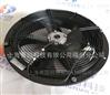 EBM轴流风机S4D450-AP01-01现货ebmpapst
