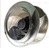 ebmpapst離心風機R4E310-AP11-01/F01現貨