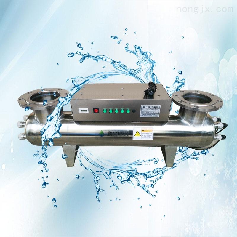 紫外线消毒器的安装及操作_水处理消毒设备