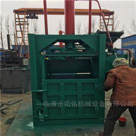 ZYD-10舒兰市单杠废纸液压打包机 半自动立式机