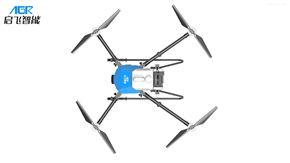 A10便携式折叠植保无人机