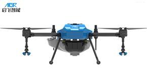 Q10遥控操作AB点航线植保无人机价格