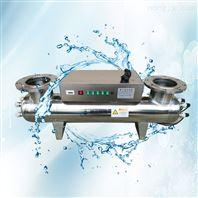 供应大流量紫外线消毒器_净水处理杀菌器
