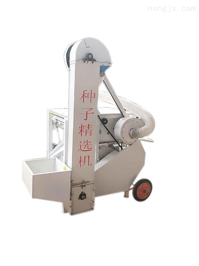 小麦玉米水稻大豆高粱菜籽多功能种子精选机小麦磕皮精选机