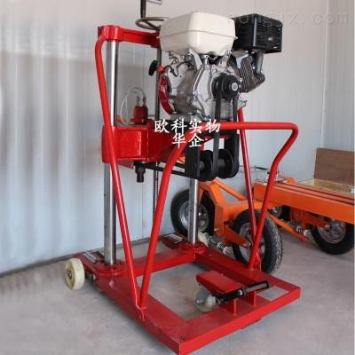 hz-20市政工程金剛石工程鑽機