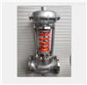 不銹鋼氮氣穩壓調節閥