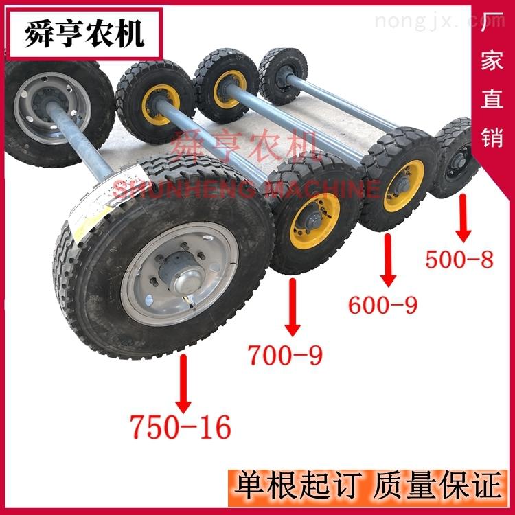 拖拉机拖斗轮胎钢圈车轴
