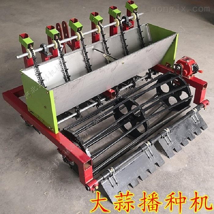 大蒜播种机 四轮拖拉机牵引型  种蒜精播机