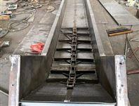 刮板机输送机链条材质