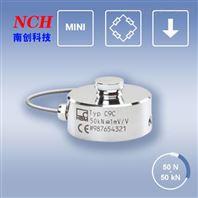 PME12-F-0800-S原裝傳感器-廣州南創