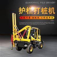 供應公路護欄打樁機 裝載液壓鉆打拔一體機